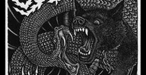 Ultra_Chaos_Piknik_EP_Odio-Ancora